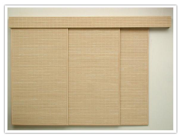 Modelos de persianas ofrecemos gran variedad de telas for Cortinas de persiana